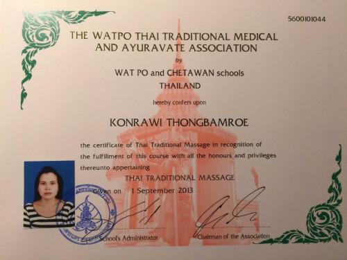 Zertifikat Traditionelle Thaimassage - Wat Po